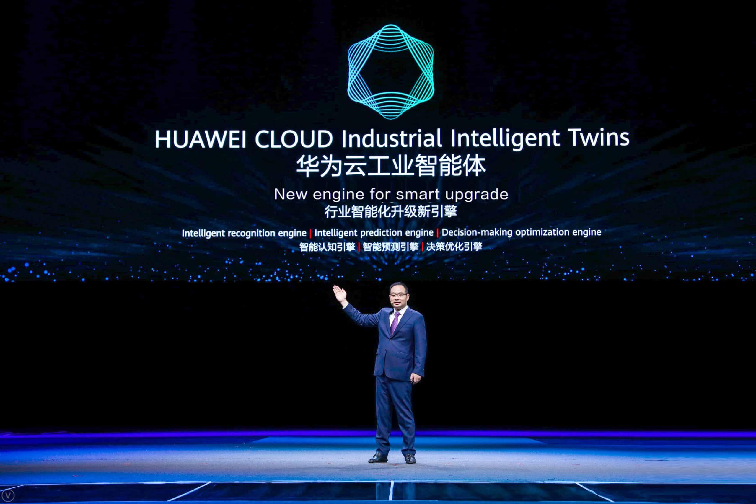 Huawei Shenzhen intelligent twins cloud AI